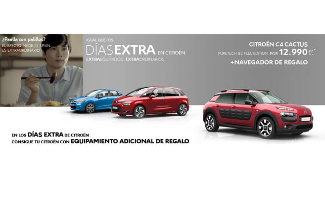 Autocela, Servicio Oficial Citroën en Coslada (Madrid)