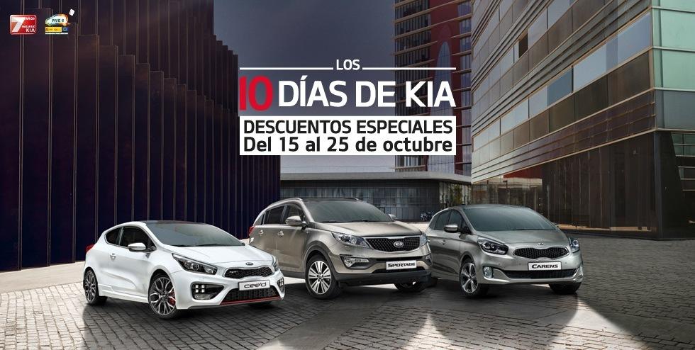 Grupo de las Heras, Concesionario Oficial KIA en Alcalá de Hernares y Torrejón de Ardoz