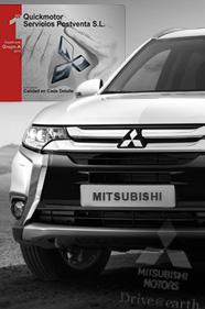 QUICKMOTOR Mitsubishi