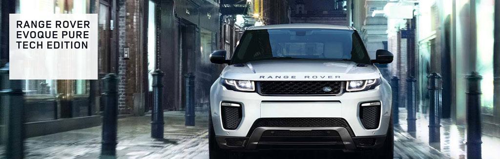 Navarra Motor, Concesionario Oficial Land Rover en Noain (Navarra)